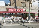 ドラッグストアスマイル墨田横川店
