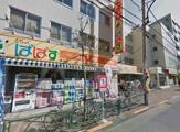 どらっぐぱぱす 横川店