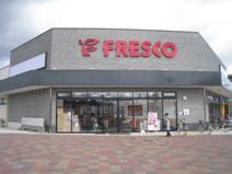 フレスコ木津店