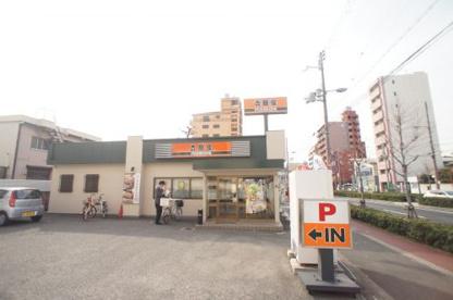 吉野家 長居公園通り店の画像1