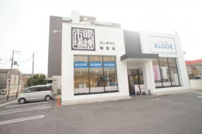 眼鏡市場 東住吉矢田店の画像1