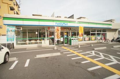 ファミリーマート矢田一丁目店の画像1