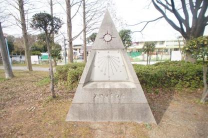 矢田教育の森公園の画像1