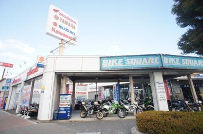バイクスクエアの画像1
