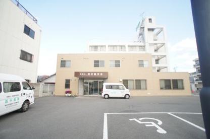 西中病院の画像2