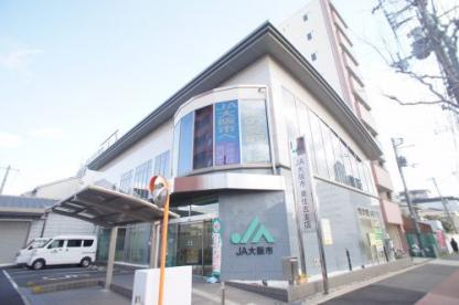 JA大阪市 東住吉支店の画像1