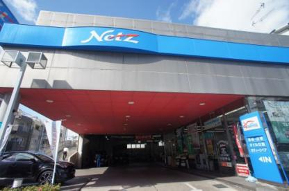 ネッツトヨタ中央大阪の画像1