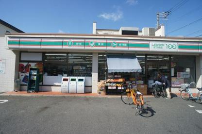 ローソンストア100 東住吉湯里店の画像1