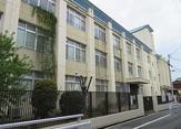 大阪市立 阿倍野小学校