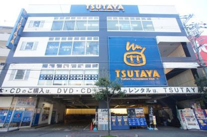 TSUTAYA 針中野店の画像1