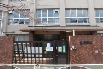 大阪市立 晴明丘南小学校の画像1