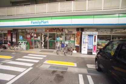ファミリーマート 平野区役所東店の画像1