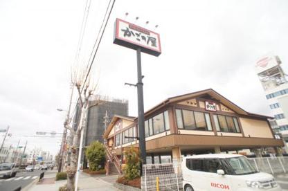 かごの屋 平野区役所西店の画像1