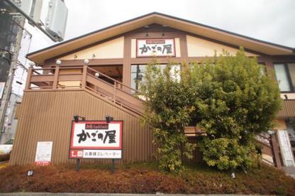 かごの屋 平野区役所西店の画像2