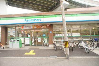 ファミリーマート背戸口五丁目店の画像1