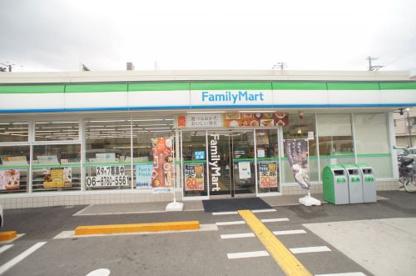 ファミリーマート 背戸口一丁目店の画像1