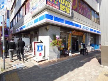 ローソン 阪神尼崎駅北店の画像1