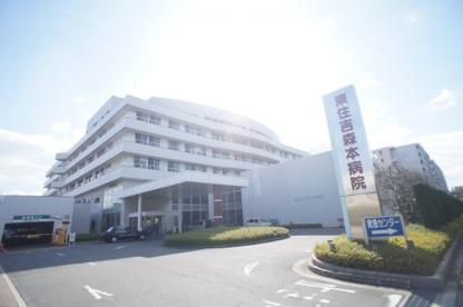 東住吉森本病院の画像2