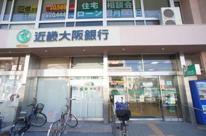 近畿大阪銀行 針中野支店の画像1