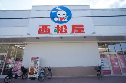 西松屋チェーン 針中野店の画像1