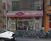 オリジン弁当 砂町銀座店