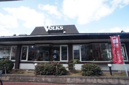 フォルクス 針中野店の画像1