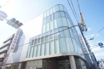 大阪厚生信用金庫 針中野支店の画像1