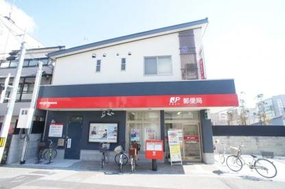 大阪厚生信用金庫 針中野支店の画像2