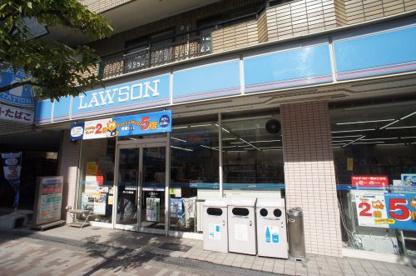 ローソン 駒川店の画像1
