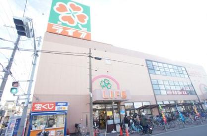 ライフ・杭全店の画像1