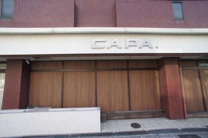 CAPA. 東住吉店の画像1