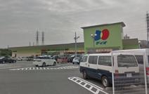 ディオ和泉店
