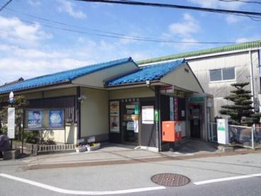 南条郵便局の画像1