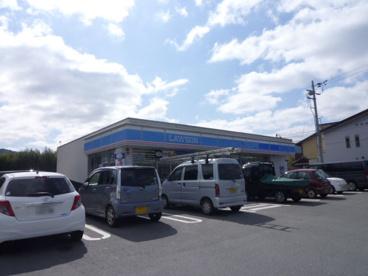 ローソン 京都学園大学前店の画像1