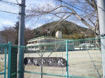 亀岡市立 本梅小学校の画像1