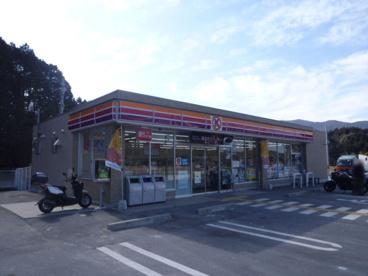 サークルK 亀岡本梅町店の画像1