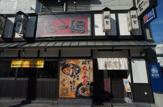 らー麺 藤吉 平野店