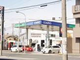 (株)カルヴィックオイル平子橋給油所