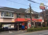 マクドナルド富士街道石神井店