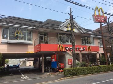マクドナルド富士街道石神井店の画像1