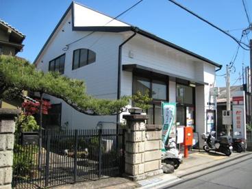 金橋郵便局の画像1