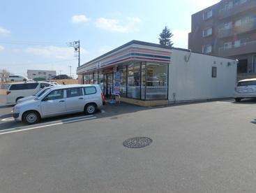 セブンイレブン川崎有馬7丁目店の画像1