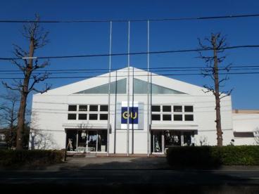 ジーユー 川崎菅生店の画像1