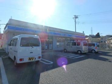 ローソン 川崎潮見台店の画像1