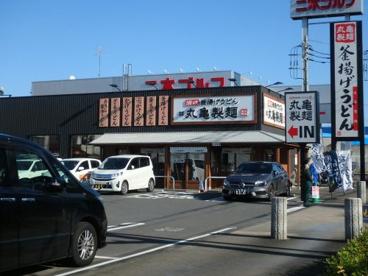 丸亀製麺川崎宮前の画像1