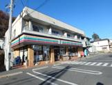 セブンイレブン川崎平店