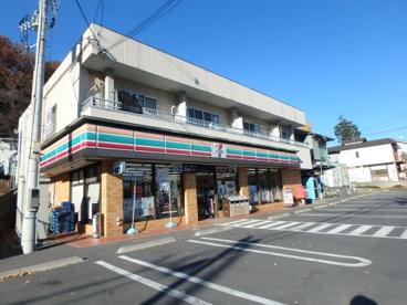 セブンイレブン川崎平店の画像1