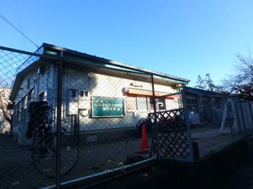 地域子育て支援センターさぎぬまの画像1