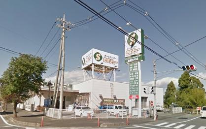 セキチュー 高崎矢中店の画像1