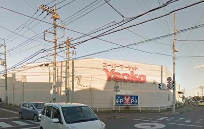 ヤオコー 高崎井野店の画像1